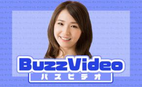 ライブ配信アプリの『BuzzVideo(バズビデオ)』